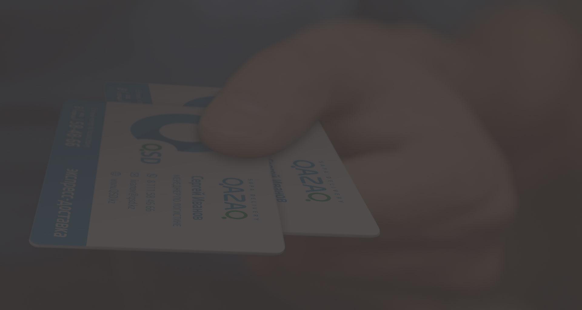 Печать визиток водителям такси