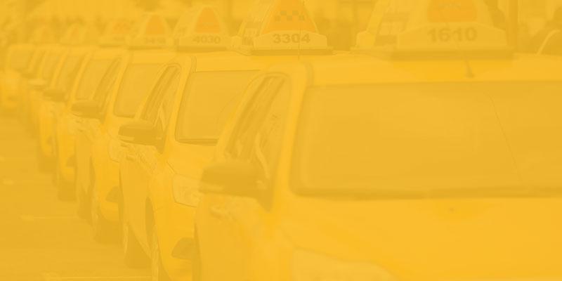 удаленное подключение +к яндекс такси